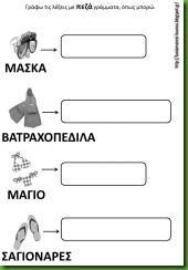 μαθ11