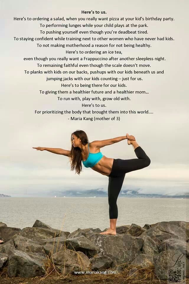 LOVE this!!!!! Maria Kang. She's a controversial figure, I think because she speaks the truth. Good for her!