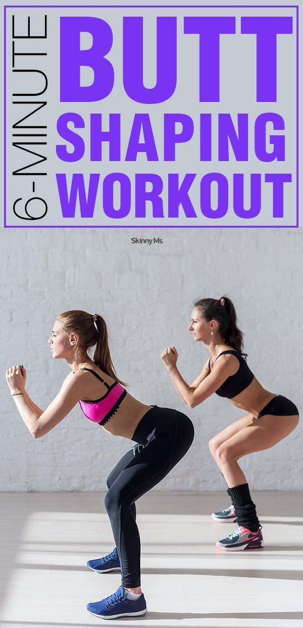 Need a lift? Our quick butt workout tones, firms, and shapes in only six minutes! The butt of your dreams is within reach. No excuses!
