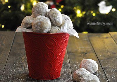 Печенье снежки рецепт с пошаговыми фото. Очень вкусное рассыпчатое печенье снежок легко приготовить дома, а продуктов потребуется минимум