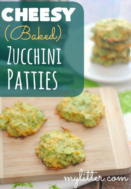 This cheesy baked zucchini patties recipe is simple to make, quick to bake AND if your kids like broccoli & cheese - you might win them over with this!