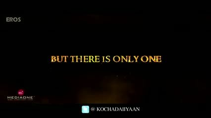 Here's presenting the exclusive teaser of Kochadaiiyaan - The legend, a Soundarya Rajnikanth Ashwin film featuring Superstar Rajinikanth & Deepika Padukone in the lead roles. Music by A R Rahman. The story, screenplay and dialogues have been penned by K S Ravikumar. The lyrics are by National Award winning lyricist Vairamuthu. The film is produced by Sunil Lulla, Sunanda Murali Manohar & Dr. Mur…