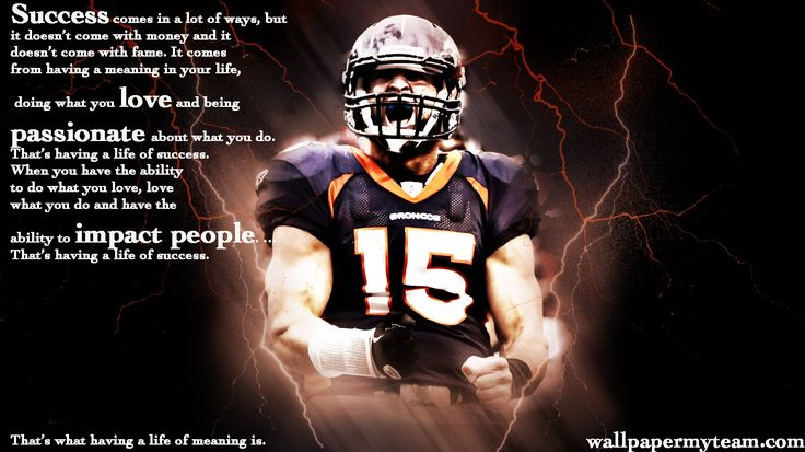 Tim Tebow success and passion quote Sports quotes
