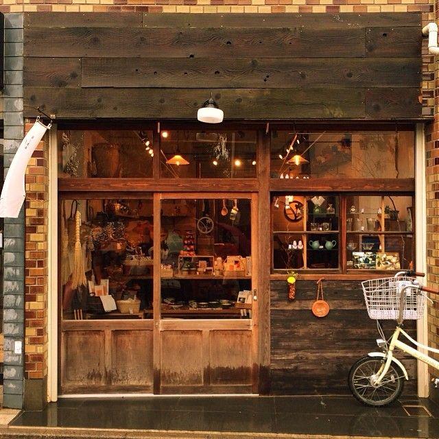#吉祥寺  つみ草  雑貨屋さんもいろいろ巡りました〜♡こちらは初めての#つみ草 さん。素敵な器などたくさん♡