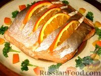 Фото к рецепту: Апельсиновая семга http://www.russianfood.com/recipes/recipe.php?rid=122582