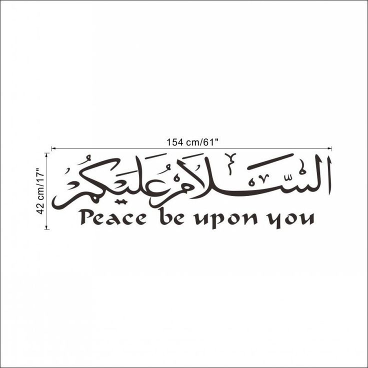 islam wall stickers home decorations muslim bedroom mosque mural art zooyoo510 vinyl decals god allah bless quran arabic quotes