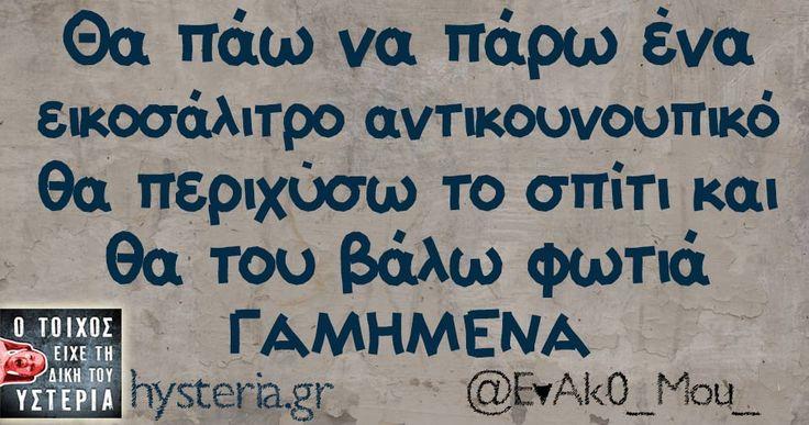EvAk0_Mou_c.jpg (958×504)