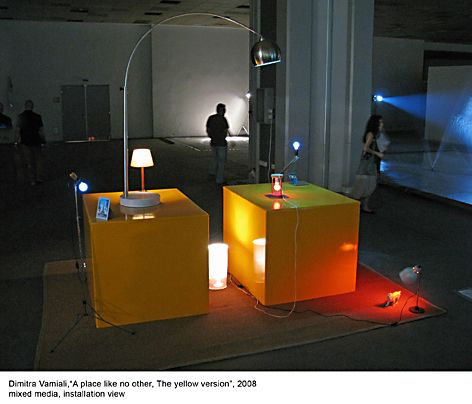 "Dimitra Vamiali, ""A place like no other"", installation, 2008"