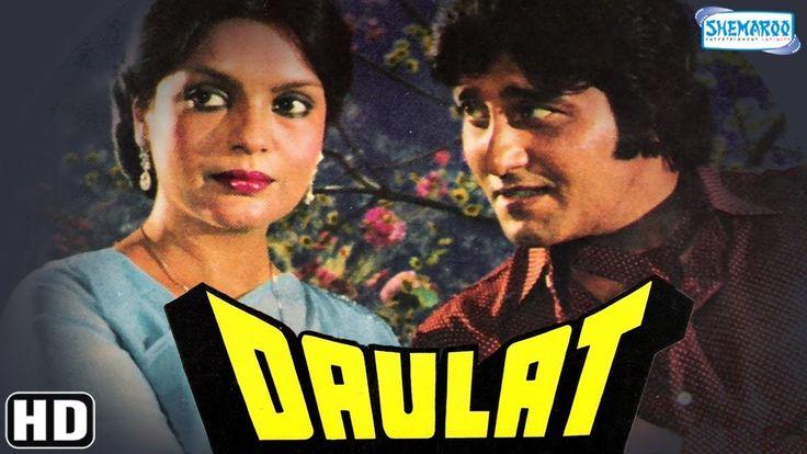 Watch Daulat (HD & Eng Subs) - Vinod Khanna - Zeenat Aman - Amjad Khan - Best Bollywood Hit Movie watch on  https://free123movies.net/watch-daulat-hd-eng-subs-vinod-khanna-zeenat-aman-amjad-khan-best-bollywood-hit-movie/
