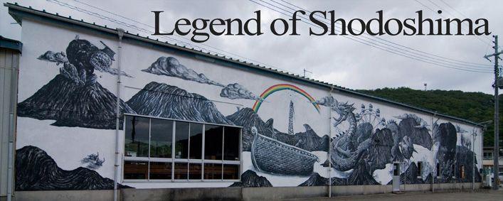 Legend of Shodoshima