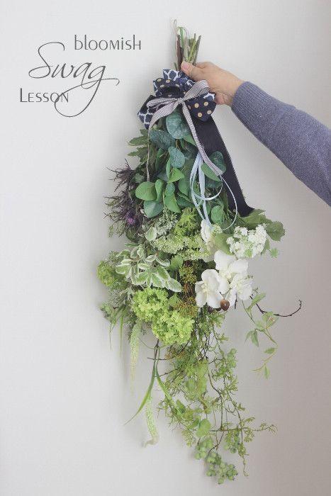 京都から♡ の画像|東京目黒プリザーブドフラワー教室アーティフィシャルフラワー教室bloomish