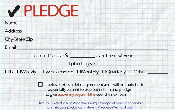 donation commitment form template