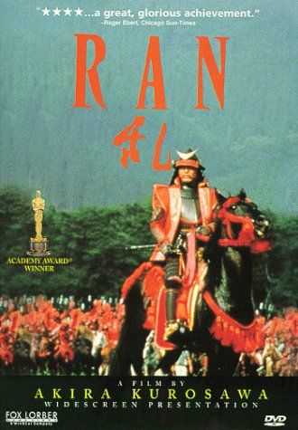 """Ran"" Directed by Akira Kurosawa #film #war #action"