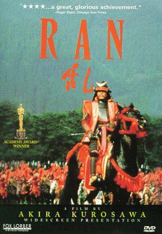 """Ran"" Directed by Akira Kurosawa #film #war #action"