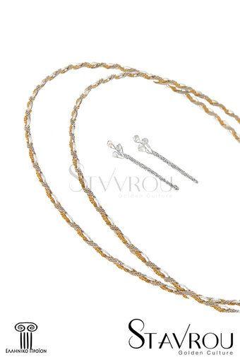 Στέφανα γάμου, χειροποίητης κατασκευής  ασημένια 925' και ειδικά επεξεργασμένα ώστε η λάμψη τους  να παραμένει αναλλοίωτη στο χρόνο.  Αποτελούνται από τρία στοιχεία πλεγμένα μεταξύ τους, ασημένιο γυαλιστερό, ασημένιο ματ και ασημένιο επίχρυσο ματ, Το συγκεκριμένο σχέδιο έχει πάχος 4,00 mm και ανήκει στη romantique σειρά. Δυνατότητα επιλογής σε επάργυρα #στέφανα_γάμου #γαμήλιες_τελετές