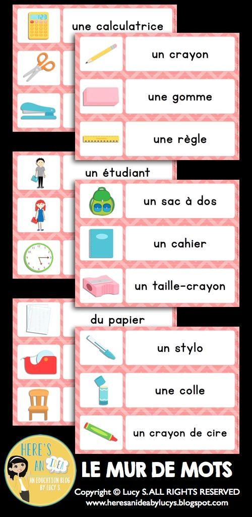 Classroom Vocabulary Word Wall & Scavenger Hunt (Mur de Mots & Chasses aux Trésors) QR codes optional