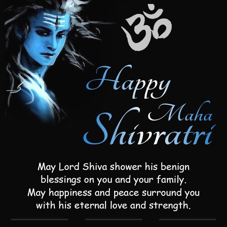 Heartiest wishes to you all on the pious occasion of Maha Shivratri!  #MahaShivaratri #HappyShivratri #ShoeMuch