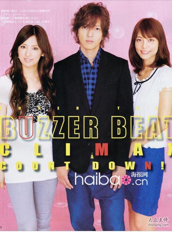 Buzzer beat drama recap / Online hollywood action movies in