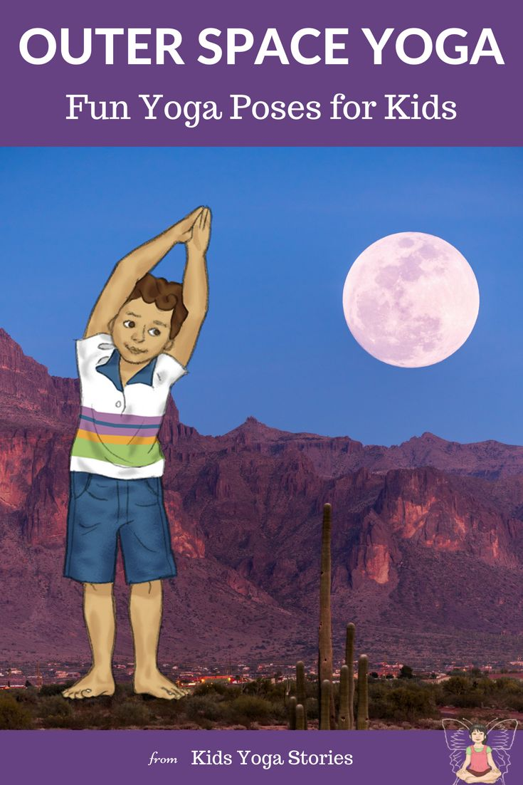 Learn about the solar system through children's books and yoga poses for kids. P...