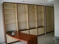Figured Sycamore And Jarrah Veneer Book Case And Study Desk