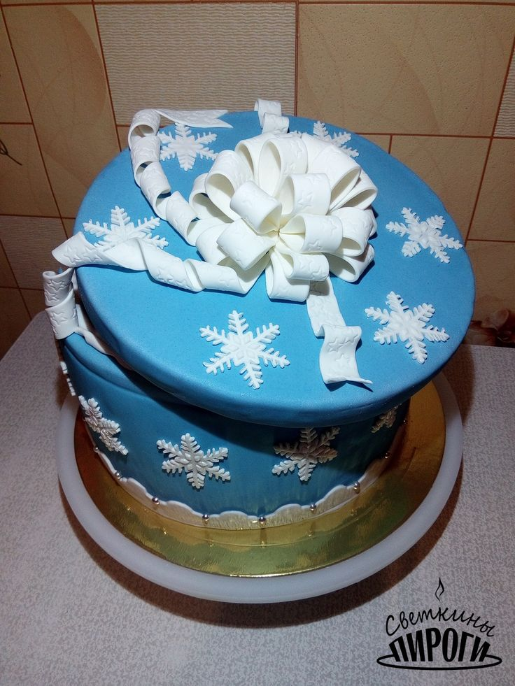 My Cake Merry Christmas