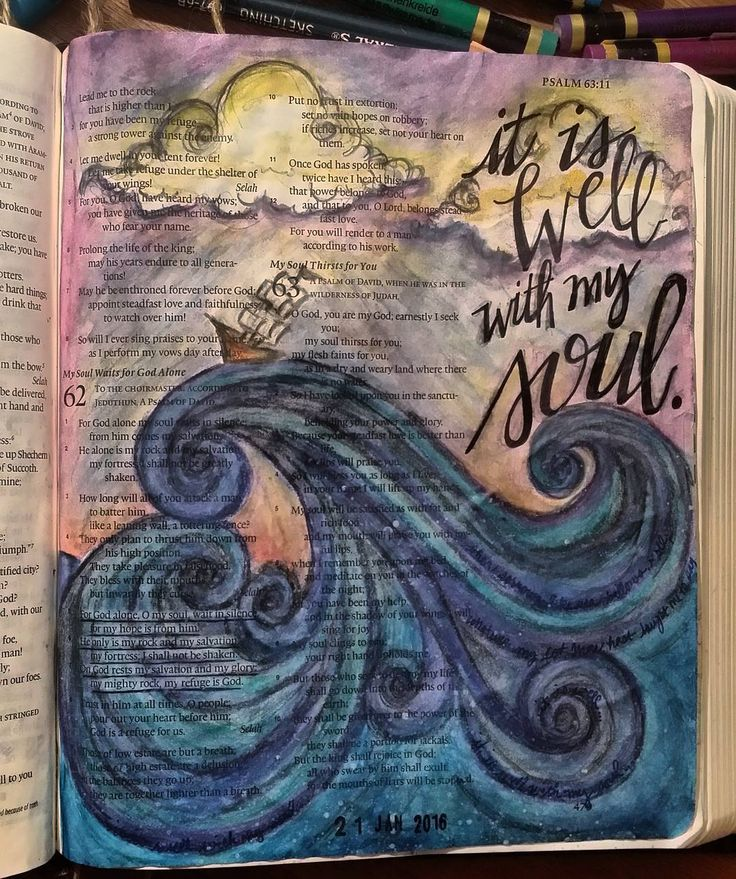 """49 Likes, 5 Comments - Karen Aguilar (@karenaguilar_art) on Instagram: """"For God alone, oh my soul, I wait in silence, for my hope is from him. He only is my rock and…"""""""