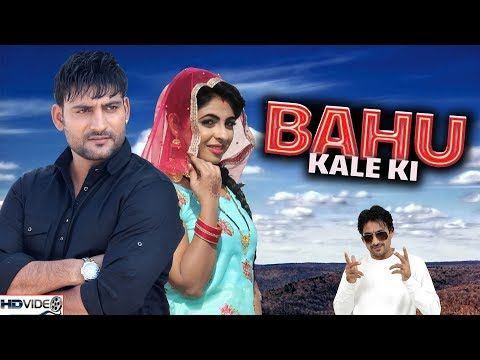 Aaina: Bahu Kale ki the new Song in Haryavi dilect by Singer