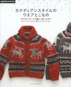 カナディアンスタイルのウエアとこもの カウチンヤーンで軽くてあったか! ベスト、ジャケット、ポンチョ、帽子、ネックウォーマーetc…Asahi original 433