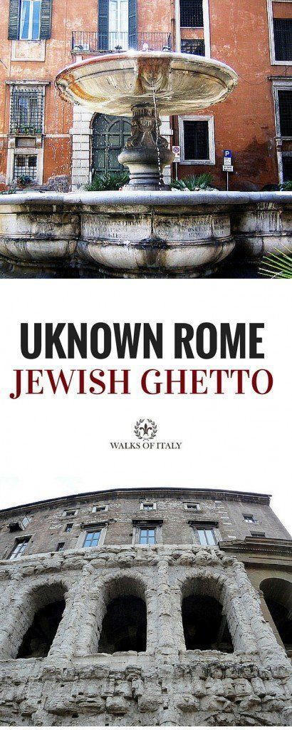 Rome's old Jewish ghetto is one of the city's greatest but least known neighborhoods. Find out what makes it so special and how to see it!