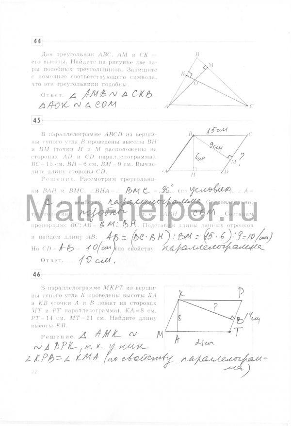 Поурочное планирование по математике 2 класс аргинская скачать бесплатно