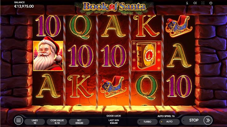 Sveriges Casino
