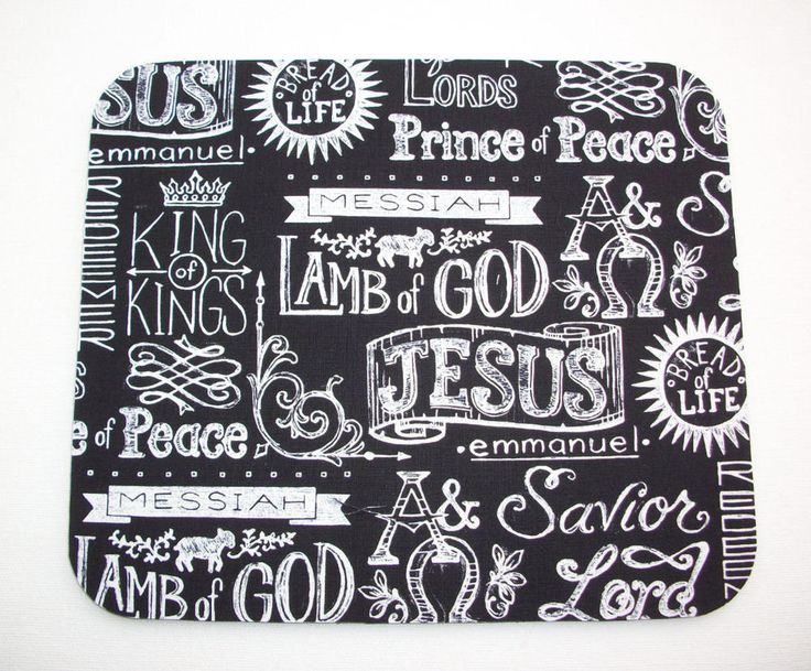 Mouse PAD - Mat - MousePad - Rectangle - Names of Jesus - Christian - 777 #Unbranded  chic / cute / preppy / computer, desk accessories / cubical, office, home decor / co-worker, student gift / patterned design / match with coasters, wrist rests / computers and peripherals / feminine touches for the office / desk decor