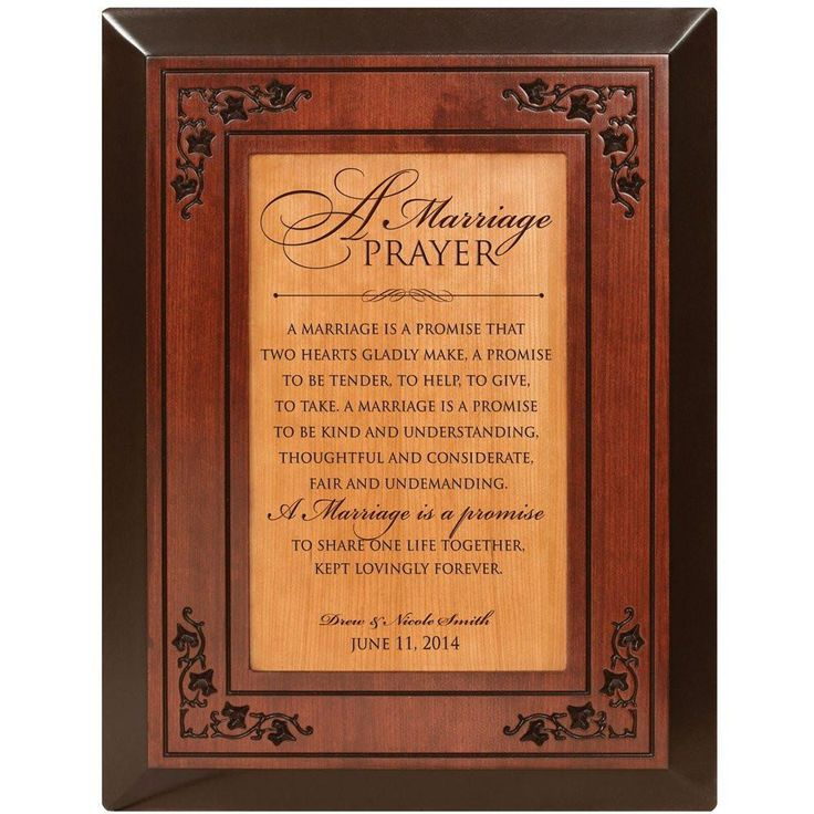 Personalized Wedding Gifts for Couples Verse: A Marriage Prayer – Dayspring Milestones
