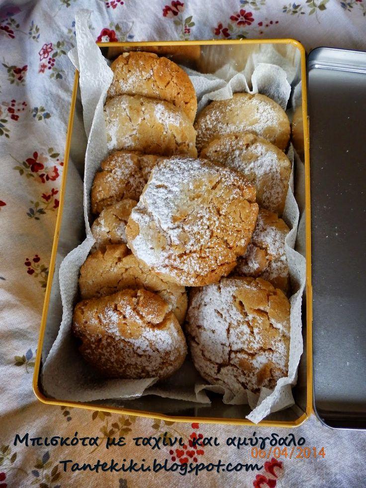 Νηστίσιμα μπισκότα με ταχίνι και αμύγδαλο