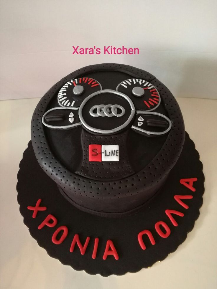 Audi cake Xara's Kitchen