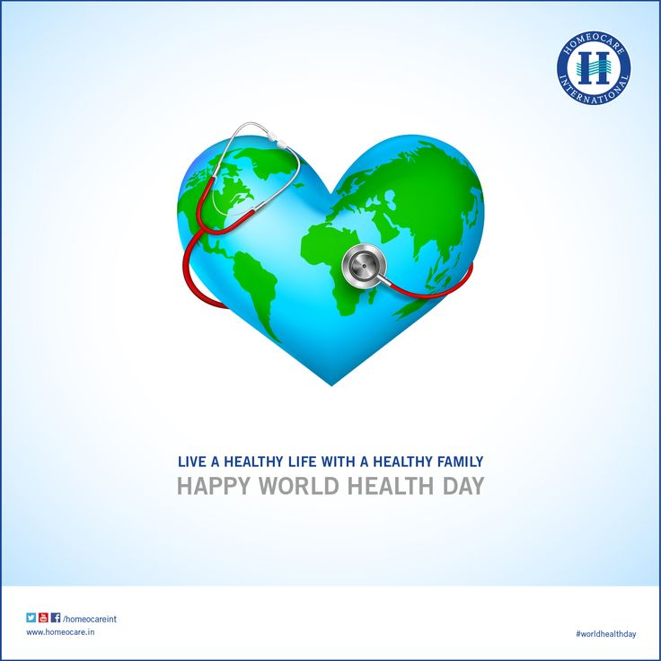 We believe that the greatest gift you can give to your family and the world is a healthy you. On this worlds health day take a step to be healthy.