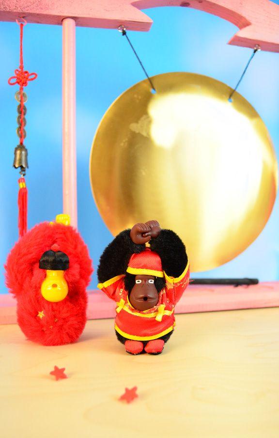 Kipling monkeys are celebrating the Year of the Monkey