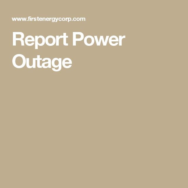 Report Power Outage