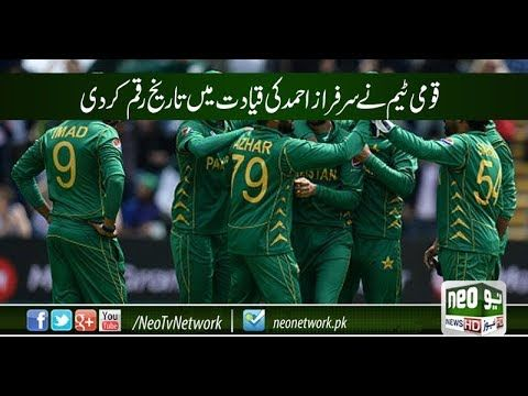 For the first time ever, Pakistan has qualified for the Champions Trophy final, after thrashing England by eight wickets in the all-important semi-final in Cardiff on Wednesday.Set just 212 to win, Pakistan finished on 215 for two.   #A Big Victory to Pakistani Team after 25 Years #Ahmii Sports #analysis #Biggest Victory of Pakistan against England #Champions Trophy #ct 2017 #geo cricket #ICC Champions Trophy #interview #neo headlines #Neo News #neo tv #neo tv network #pak