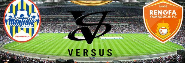 Prediksi Montedio Yamagata vs Renofa 4 Juli 2016 - http://warkopbola.com/berita-sepakbola/prediksi-montedio-yamagata-vs-renofa-4-juli-2016/
