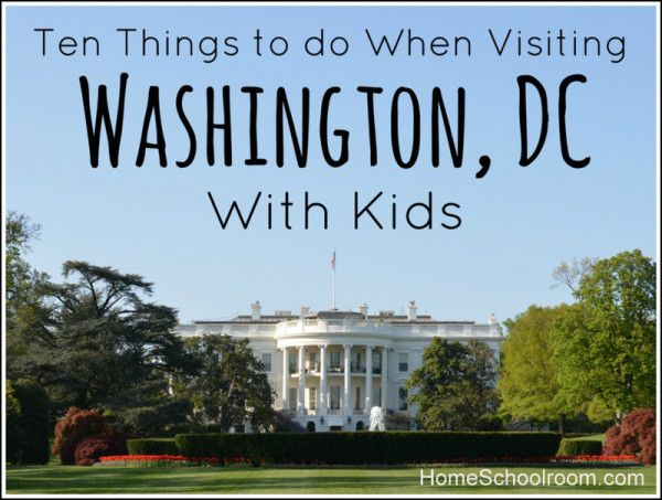 Visiting Washington DC with Kids ~ Home Schoolroom -  This list should have the Spy Museum on it - We had the most fun there!!!