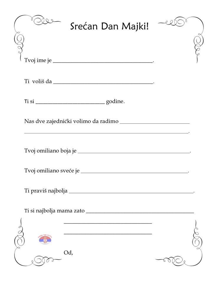 tamo daleko note pdf free