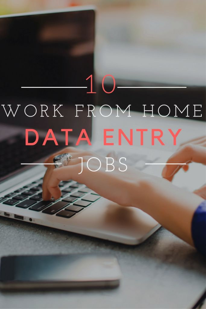 Find out how to get a Data Entry Work from Home Job