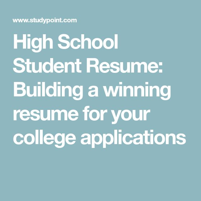 The 25+ best High school resume ideas on Pinterest High school - winning resume
