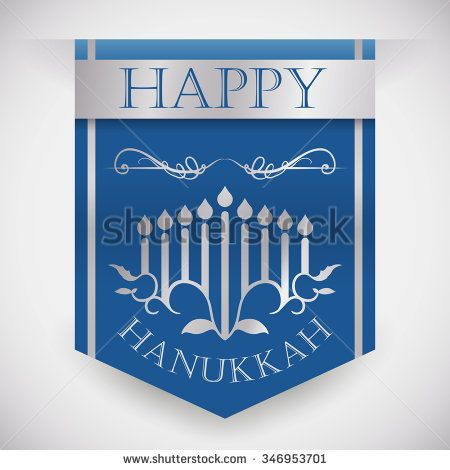 Hanukkah banner with silver chanukiah and ribbons isolated. Vector Illustration