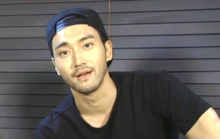 Choi Siwon Boyband Super Junior