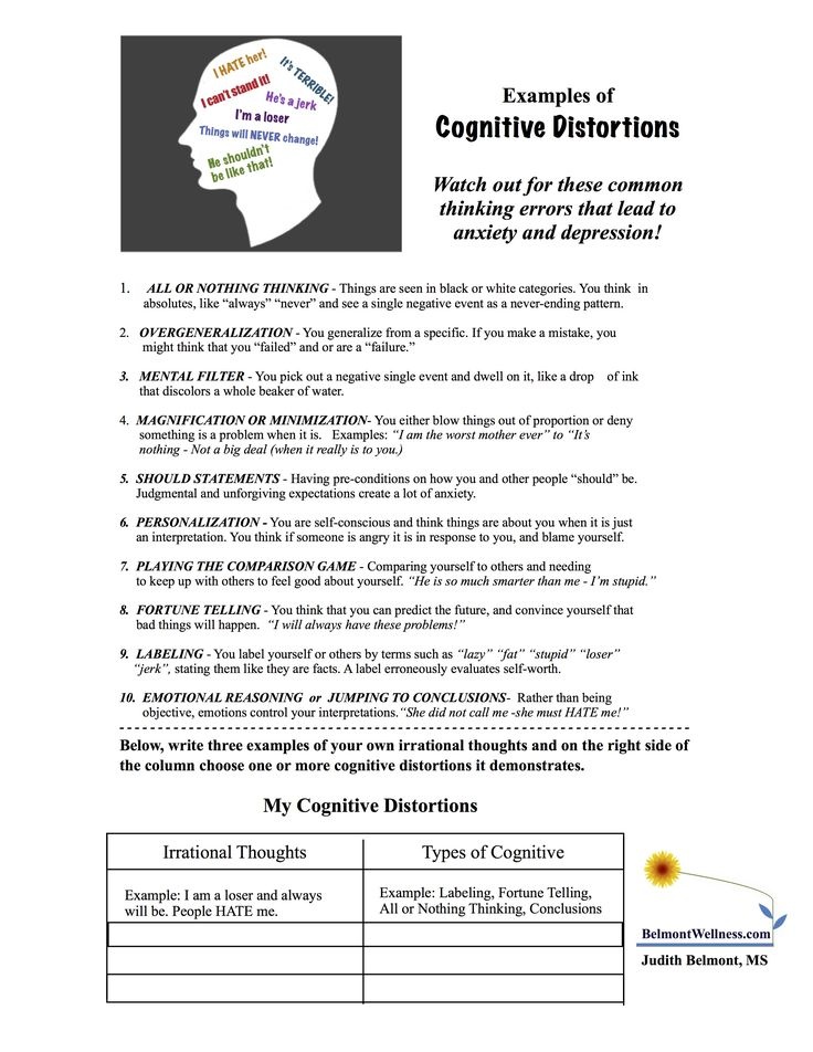 Watch out for those cognitive distortions!  For more free mental health handouts, visit Belmont Wellness