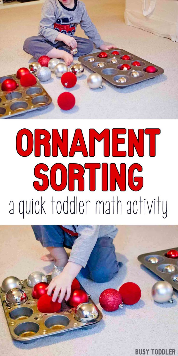 Ornament Sorting: Holiday Math Activity - a quick and easy toddler activity; toddler Christmas activity