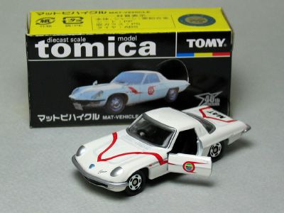Return of Ultraman's  MAT vehicle by Tomica
