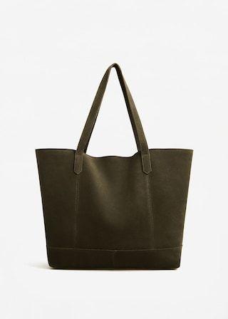 Leather shopper bag | MANGO